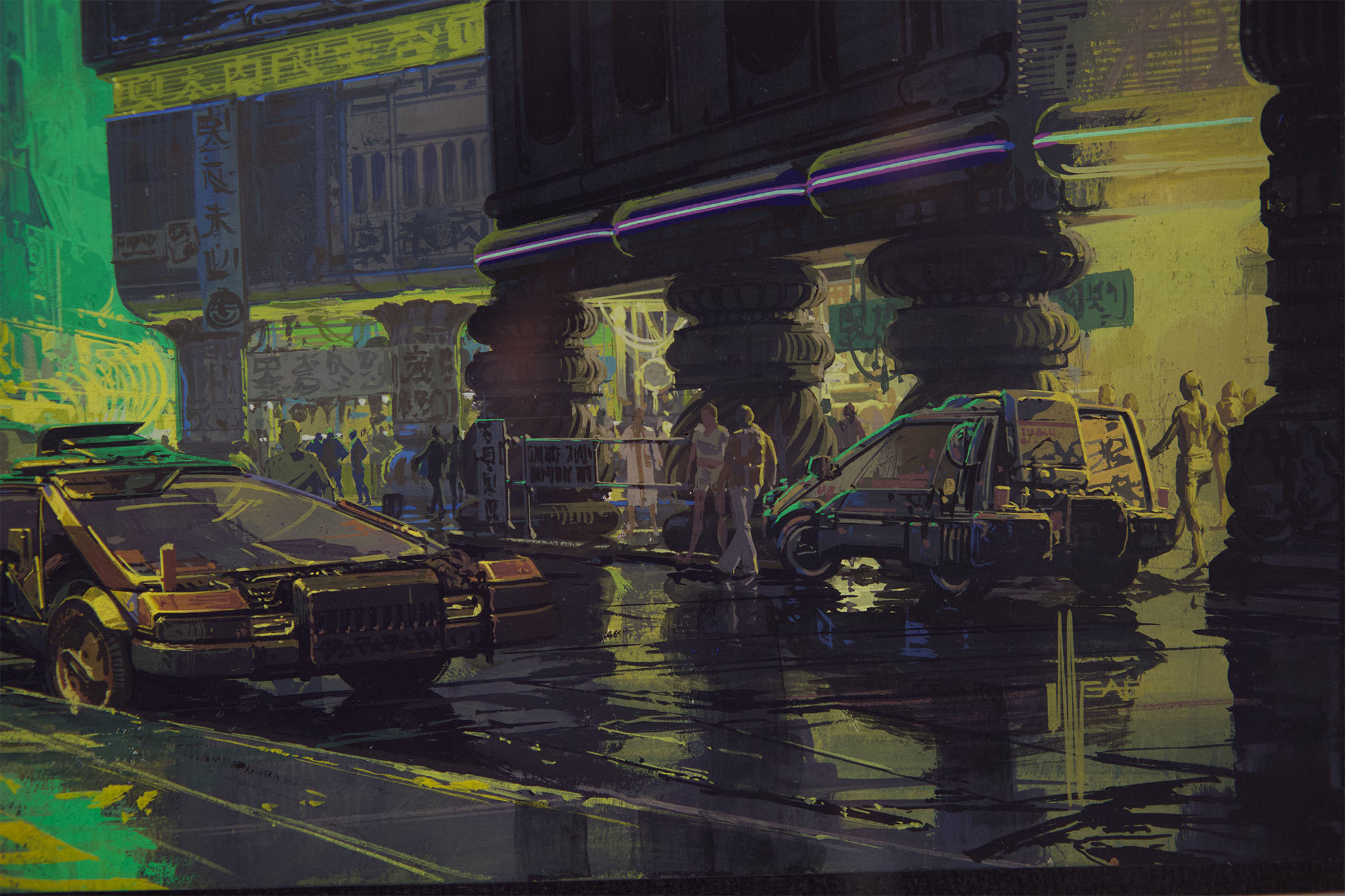 Phenomenon Blade Runner - Artwork